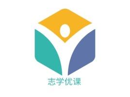 志学优课logo标志设计