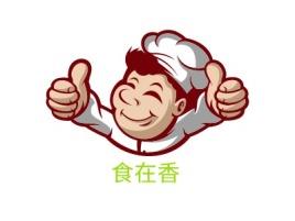 食在香品牌logo设计