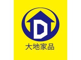 大地家品企业标志设计