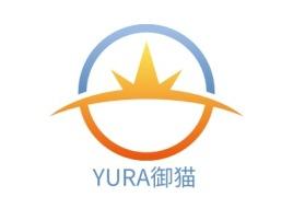 上海YURA御猫公司logo设计