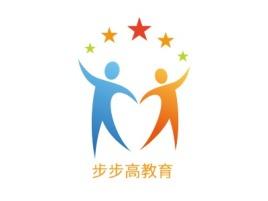 步步高教育logo标志设计