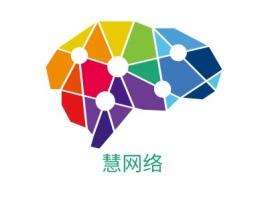慧网络公司logo设计