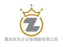 重庆采东企业管理服有限公司公司logo设计