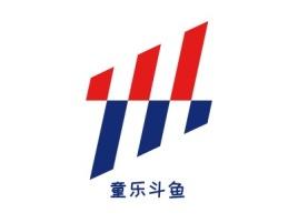 童乐斗鱼公司logo设计