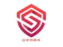 山美特体育logo标志设计