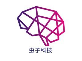 虫子科技公司logo设计