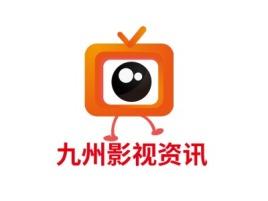 九州影视资讯logo标志设计