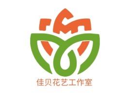 上海佳贝花艺工作室店铺标志设计