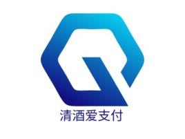 清酒爱支付公司logo设计