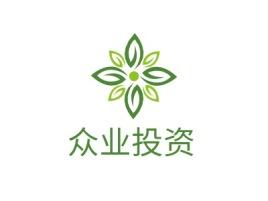 众业投资店铺标志设计