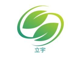 立宇企业标志设计