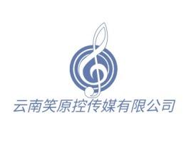 云南笑原控传媒有限公司logo标志设计