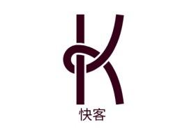 快客公司logo设计