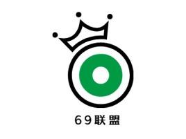 69联盟logo标志设计