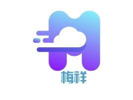 梅祥公司logo设计