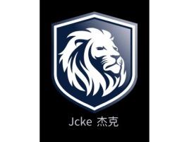 Jcke 杰克公司logo设计