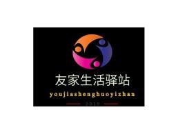 youjiashenghuoyizhan店铺标志设计