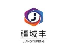 疆域丰品牌logo设计