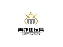 美亦佳玩具店铺标志设计