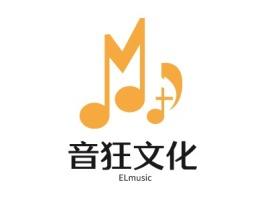 上海音狂文化logo标志设计