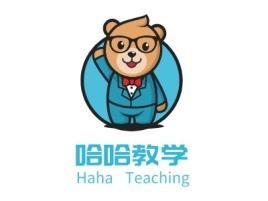 哈哈教学logo标志设计