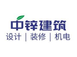 中锌建筑企业标志设计