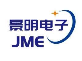 景明电子公司logo设计