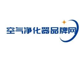 上海空气净化器品牌网公司logo设计