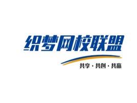 织梦网校联盟logo标志设计