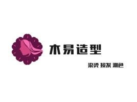 木易造型门店logo设计