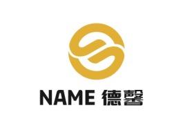 德馨logo标志设计