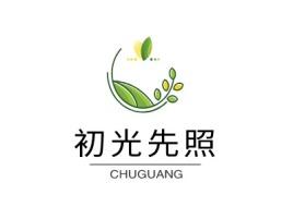 初光先照logo设计