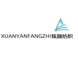 炫颜纺织公司logo设计