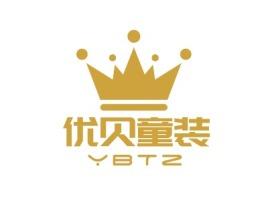 优贝童装品牌logo头像设计