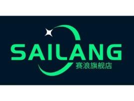 sailang