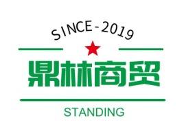 鼎林商贸品牌logo设计