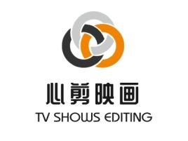 心剪映画logo标志设计