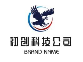 初创科技公司企业标志设计