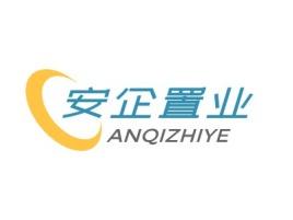 安企置业企业标志设计