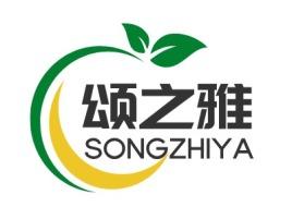 颂之雅门店logo设计