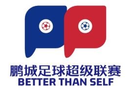 鹏城足球超级联赛logo标志设计