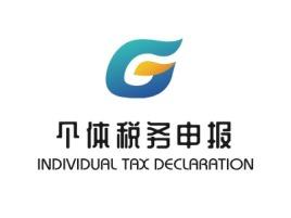 个体税务申报公司logo设计