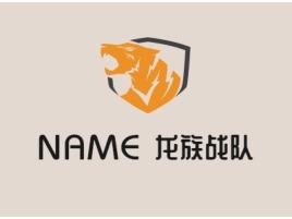 龙族战队logo标志设计