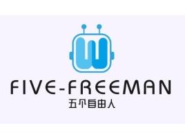 五个自由人公司logo设计