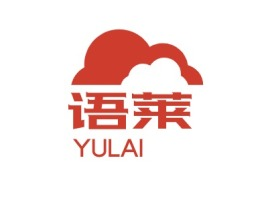 语莱公司logo设计