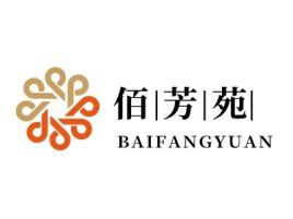 佰芳苑公司logo设计