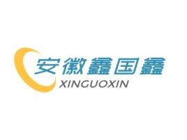 安徽鑫国鑫公司logo设计