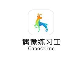 偶像练习生logo标志设计