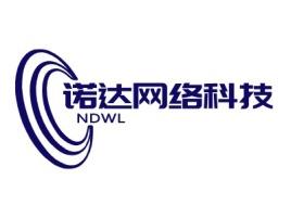 诺达网络科技公司logo设计