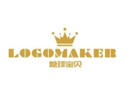 糖球宝贝品牌logo头像设计